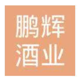 宁夏鹏辉酒业